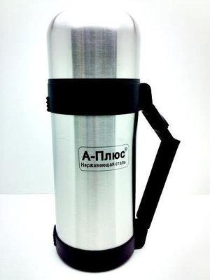Термос питьевой А-Плюс - 1757, нержавейка 1,5 л.