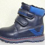 Зимние ботинки для мальчика р.27-32