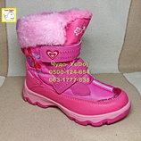 Зимние термо-ботинки девочкам, р. 28,30,32
