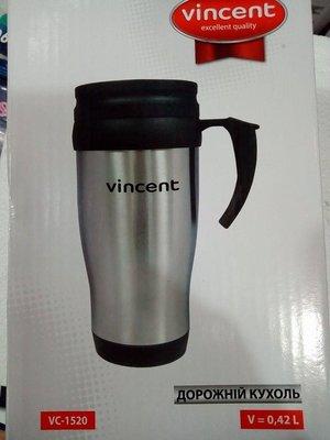 Термокружка 0,42л Vincent VC-1520