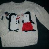Классный свитер Лав некст 2-3г,