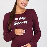 Лонгслив реглан футболка для беременных и кормящих мам Rubi