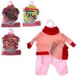 Одежда для пупса Baby Born.Осень/зима