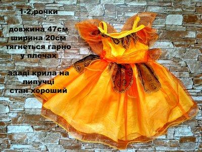 пишне яскраве плаття на 1-2 рочки  65 грн - нарядные платья 5cada88d78a6f
