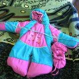 Комбинезон конверт Рост 50-110 трансформер Y бирюза детский зима мальчик девочка капюшон дешево расп