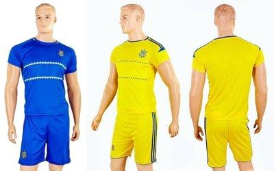 Форма футбольная детская Украина 1006-UKR-13 размер XS-XL