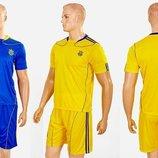 Форма футбольная детская Украина 1006-UKR-12 размер S-XL