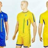 Форма футбольная детская Украина Чемпионат Мира 1006-UKR-18 размер XS-XL
