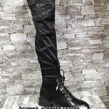 ботфорты ботинки только 5 пар в наличии