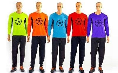 Форма футбольного вратаря Goal 5906 вратарская форма 5 цветов, размер L-2XL