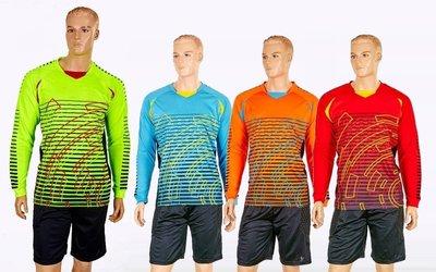 Форма футбольного вратаря с шортами Light CO-024 вратарская форма 4 цвета, размер L-2XL