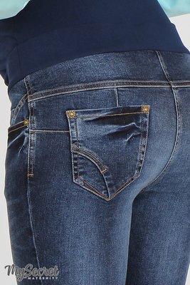 Previous Next. Прямые джинсы для беременных Slim fit из очень плотного  стрейчевого денима Charlize 5e6dd45cf82
