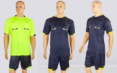 Форма футбольного судьи 1270 форма для судьи 2 цвета, размер L-XXL