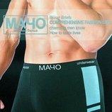 Мужские Новые Трусы - Боксеры , хорошее качество Цвет серый, темно-серый, темно-синий