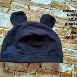 трикотажна шапочка на 12 міс
