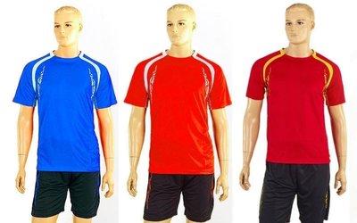 Форма футбольная Contest 3156 3 цвета, размер M-L