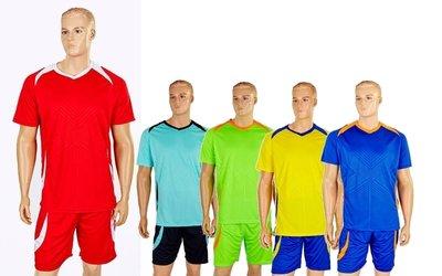 Форма футбольная Perfect CO-2016 5 цветов, размер S-XL