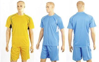 Форма футбольная Run 3146 2 цвета, размер M-XL