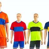 Форма футбольная Two Colors 1503 4 цвета, размер M-XL