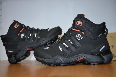 Кроссовки Adidas.Зимние мужские кроссовки.