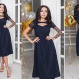 Элегантное вечернее платье средней длины 280 Ажур Миди Вырез Окошко в расцветках.