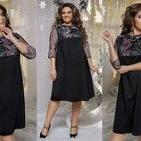 Элегантное женское платье в больших размерах 260 Хамелеон Кокетка Рукава Кружево Вышивка в расцвет