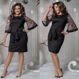 Элегантное женское платье в больших размерах 258 Хамелеон Рукава Клёш Кружево Вышивка в расцветках