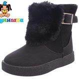 Зимние ботинки для девочки Угги Шалунишка 600-057
