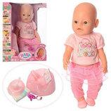 Пупс Baby Born BB 8006-457 магнит соска, 9 функций, 9 аксессуаров