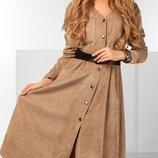 платье-рубашка 42-46