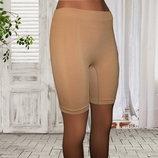 Бесшовные шорты-утяжка с Push-Up эффектом р. M,L,XL Bobbie Brooks Сша
