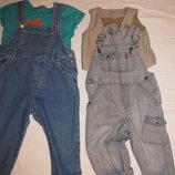 пакет одежды на мальчика 12-18 мес 80-86 рост джинсовые комбинезоны