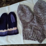 Продам мужские перчатки и носки