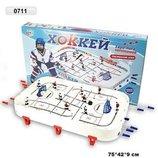 Хоккей Joy Toy 0711