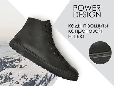 37bd6b1bd Мужские ботинки кеды кроссовки Power Design 100% кожа 43р: 1100 грн ...