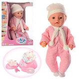 Кукла Пупс Baby Born BL020С. 8 функций, 9 аксессуаров