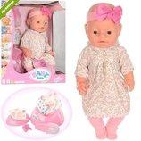 Кукла Пупс Baby Born BL020В.