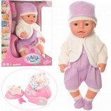Кукла Пупс Baby Born BL020А.