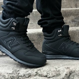 Зимние кроссовки ботинки New Balance мужские.