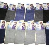 Носки подростковые хлопковые размер 36-41