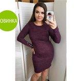 Платье разных цветов, ангора-софт, размеры 42-54, цена 295-320 грн