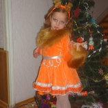 Карнавальный костюм белочка,лиса прокат