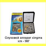 Слуховой аппарат усилитель звука Xingma XM-907 8136