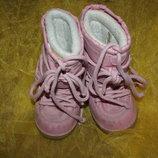Лунаходы 26/28 шикарная теплая обувь в отличном состоянии