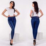 Стильные женские джинсы стрейч с лампасами до больших размеров 0786 в расцветках. Турция.