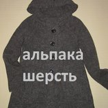 Тёплый кардиган кофта в составе альпака шерсть для будущей мамочки Италия