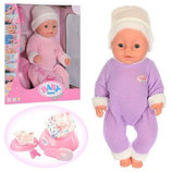 Кукла Пупс Baby Born BL020E-F 2 цвета, 8 функций, 9 аксессуаров