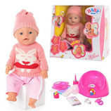 Кукла пупс baby born BB 8001 K с набором