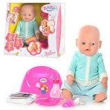 Кукла пупс baby born BB 8001 D с набором