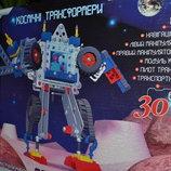 Конструктор металлический Максимко-4 космiчнi Трансформери 407 деталей, 33 модели в большой коробке